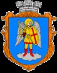 Герб - Сколівська міська рада