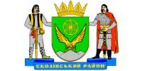 Сколівська  районна рада