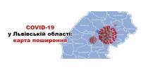 Карта COVID-19