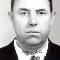 Засько Олексій Сергійович