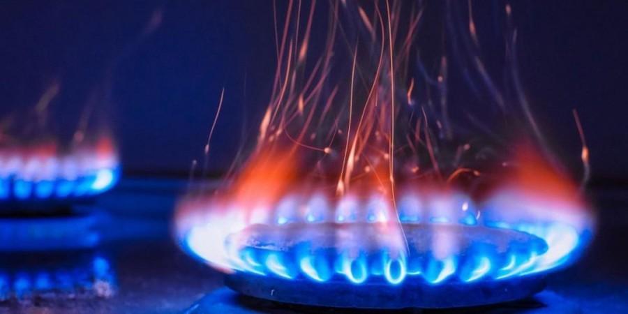 Як змінити постачальника газу?