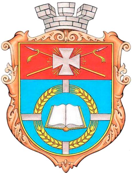 Герб міста Новий Буг