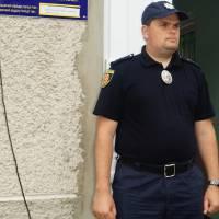 поліцейська станція1