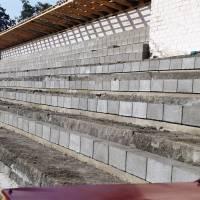 ремонт на стадіоні