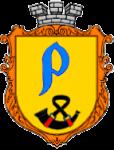 Герб - Радивилівська міська рада об\'єднана територіальна