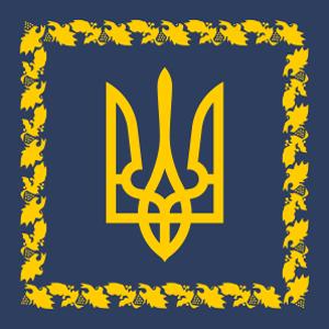 Укази Президента України