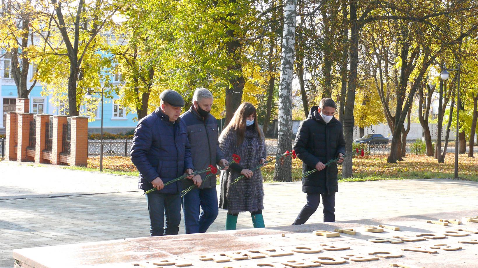Визволення України Білопілля