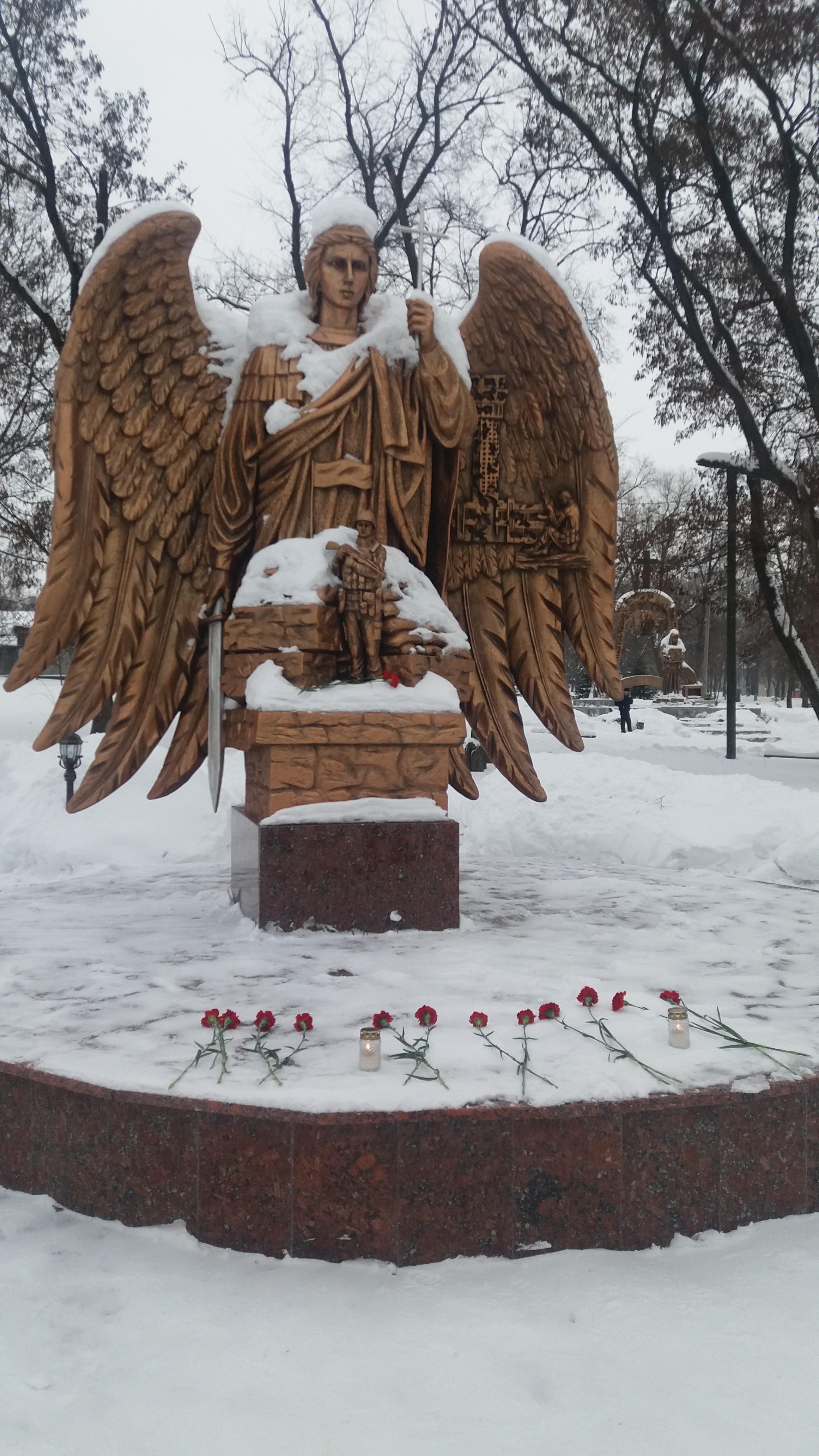 Пам'ятник АТО