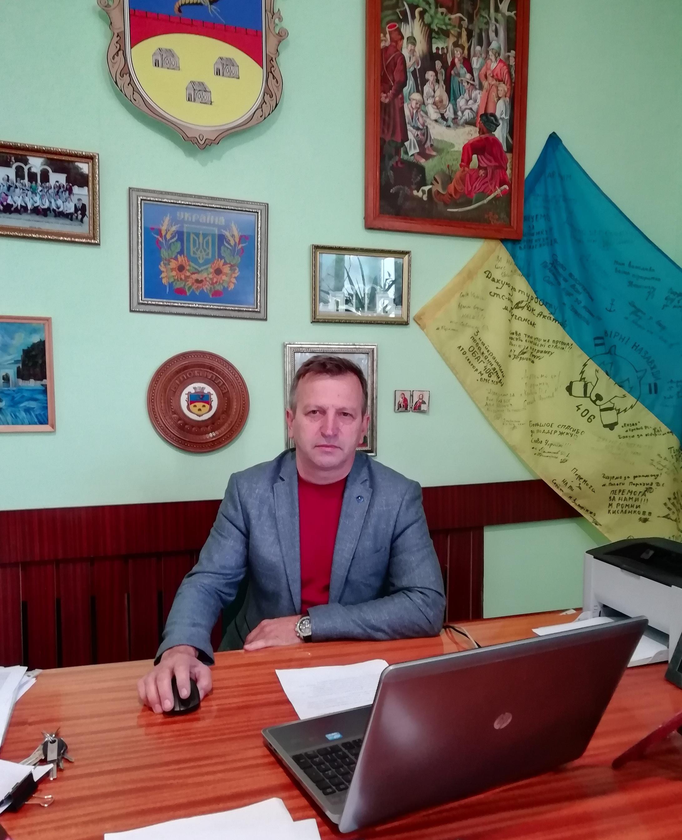 Юрій Зарко