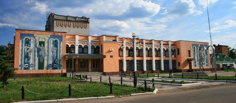 Білопільський Будинок культури