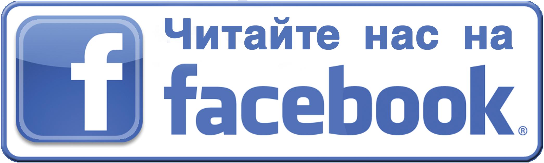 Сторінка на Facebook