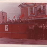 Парад 1 травня 1969 року