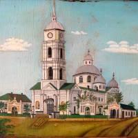 Храм Різдва Пресвятої Богородиці картина 1910 р.