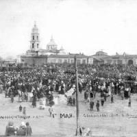 Торгова площа 1923 рік