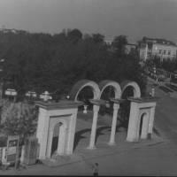 Арка 1964 рік