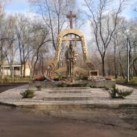 Пам'ятник жертвам голодомору та політичних репресій