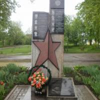 Пам'ятний знак воїнам-інтернаціоналістам
