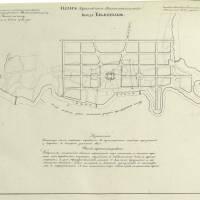 План міста 1839 (накладка нового плану на існуючий)