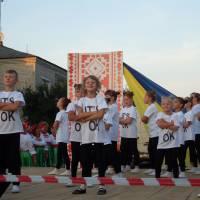 ДЕНЬ МІСТА ДРУЖБА 04.08.2018р