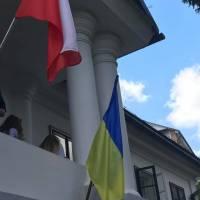 У Кременці відзначили традиційний «Діалог двох культур»