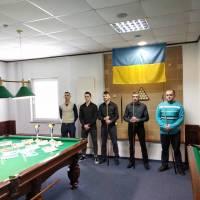 Чемпіонат Кременеччини з більярду «Вільна піраміда»