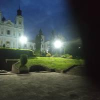 Відтепер нічний центр Кременця став яскравіший