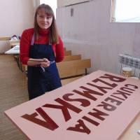 Ретроколорит для двох міст на Тернопільщині створюють у Кременці