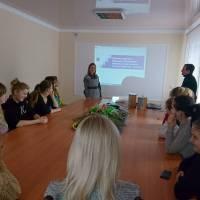 Лекція-треніг для молоді
