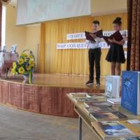 Працівники бібліотеки для дорослих взяли участь в проведені уроку мужності