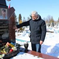 Вшанували пам`ять Олександра Капіноса