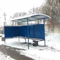 встановлено дві автобусні зупинки