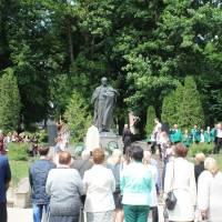 Вшанування перепоховання Тараса Шевченка