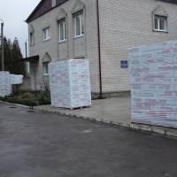 розпочались роботи по термомодернізації фасаду будівлі ДНЗ №2
