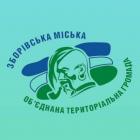 Зборівська -