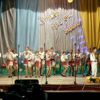 Концерт БШ
