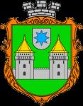 Герб - Скалатська міська об'єднана територіальна