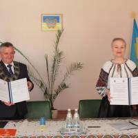 Угоду між містами Підгайці і Стшегом підписано