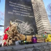 Пам'ятний знак жертвам Голодомору 1932-1933 років