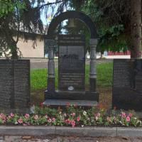Пам'ятний знак лікавідаторам Чорнобильської АЕС