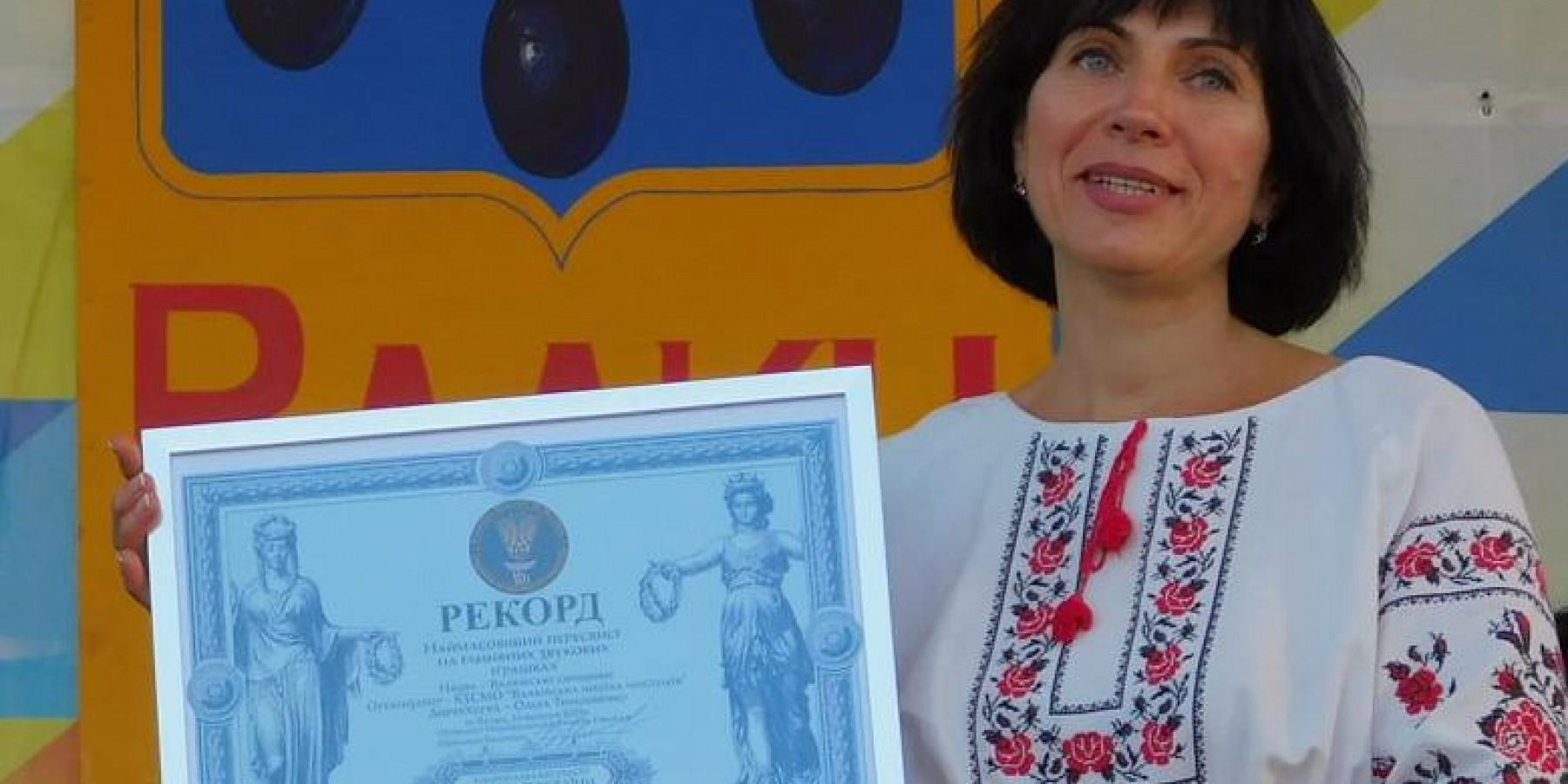 У Валках встановлено Національний рекорд України - одночасний пересвист на глиняній іграшці-забавці