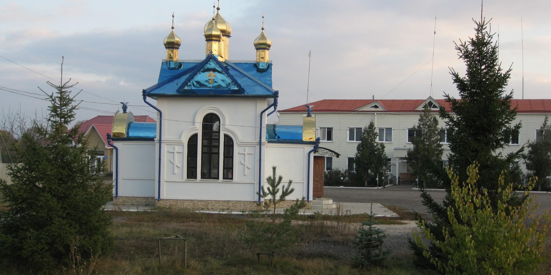 село Велика Губщина