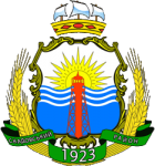 Герб - Скадовська районна державна адміністрація