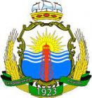 Скадовська районна державна адміністрація -