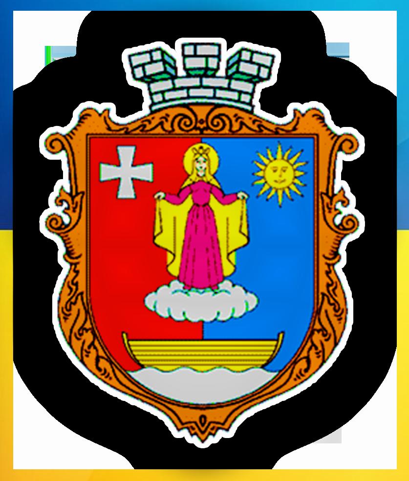 Герб Волочиської міської об'єднаної територіальної громади
