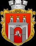 Герб - Ізяславська міська рада