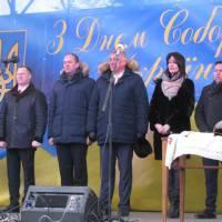 День Соборності 2020 (смт.Гусятин)