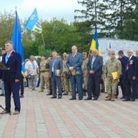 Мітинг на Пагорбі Слави