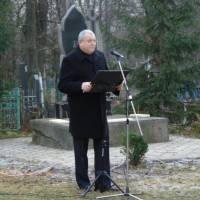 Виступ Олександра Саєнка