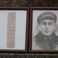 Захарко Данилович Димерець
