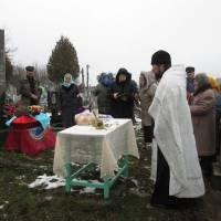Перепоховання праху Захарка Даниловича Димерця